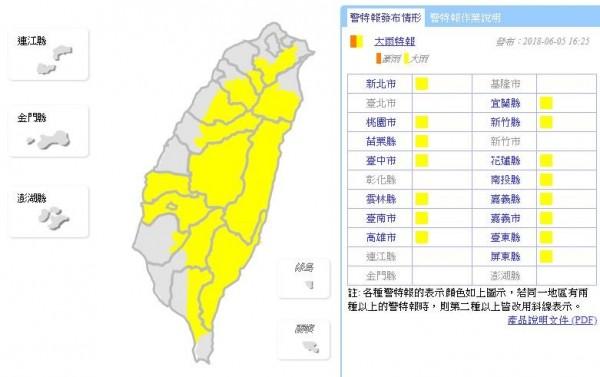 氣象局下午針對全台15個縣市發布大雨特報。(圖擷自中央氣象局)