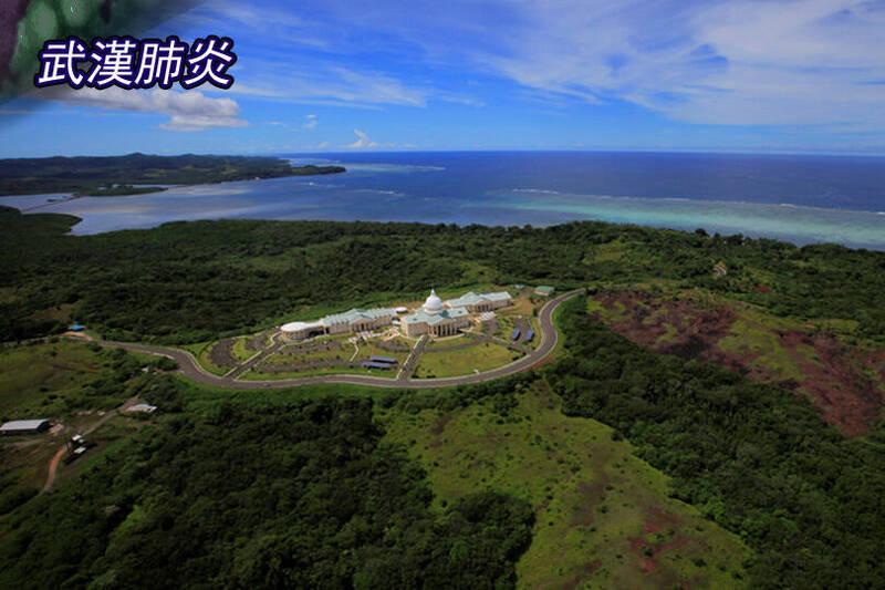 帛琉總統雷蒙傑索23日表示,目前帛琉正與台灣合作,將推動建立全球第一個安全旅行經濟圈。(本報合成)