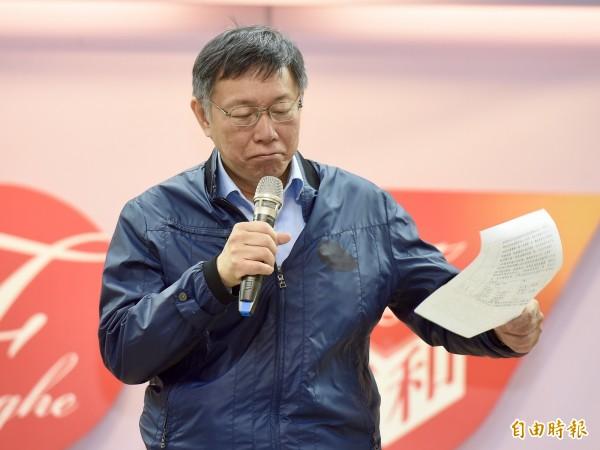 全美台灣同鄉會發出聲明,表示不歡迎「兩岸一家親」的台北市長柯文哲,拒絕接待柯文哲。(資料照)