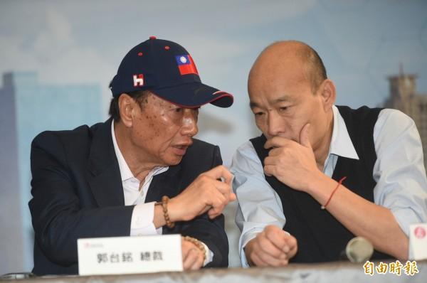 高雄市長韓國瑜和鴻海集團董事長郭台銘,已經被視為國民黨內熱門總統候選人,雙方粉絲互相選邊站,在台灣掀起「韓流」與「台風」的對抗現象。(資料照)