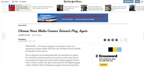 外媒觀察中國媒體對上任首週的蔡英文相關報導。(圖擷自《紐約時報》)