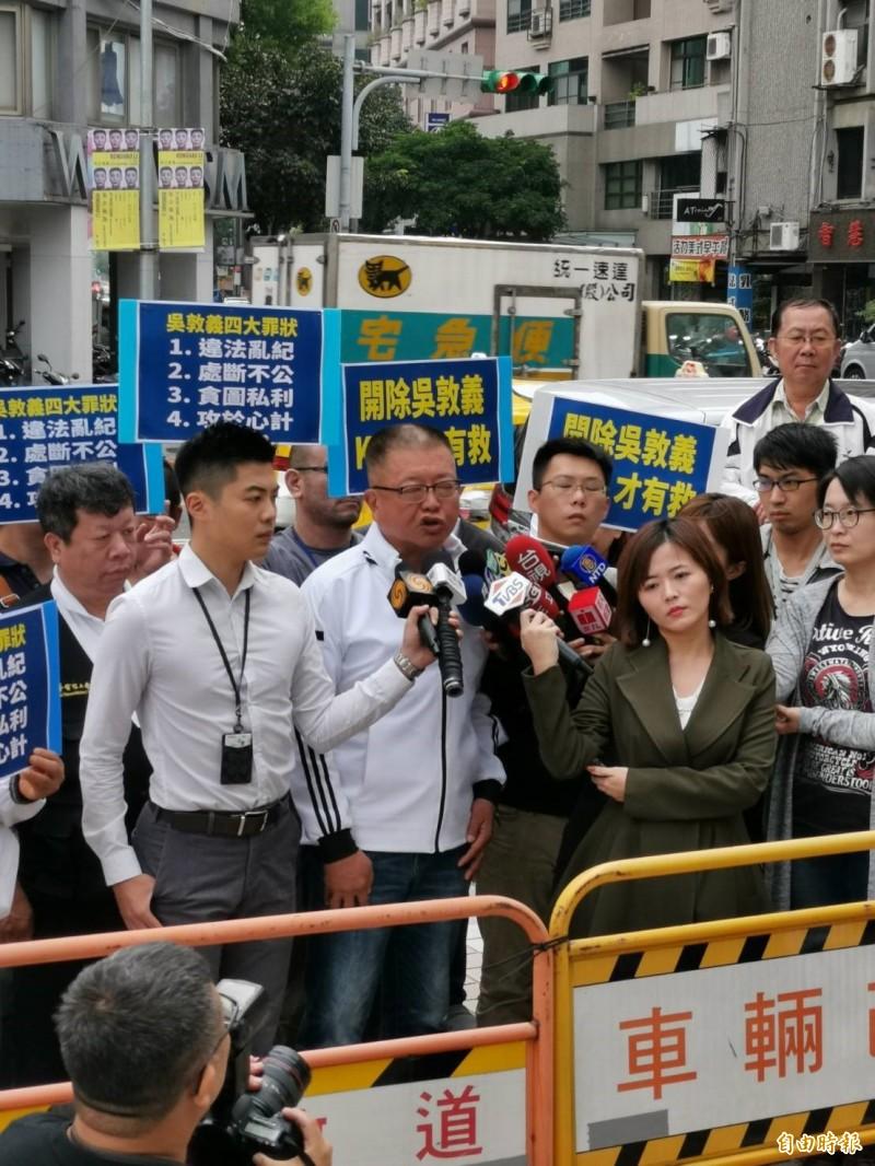 不滿被國民黨開除黨籍,陳杰今率眾赴國民黨中央黨部抗議。(記者施曉光攝)