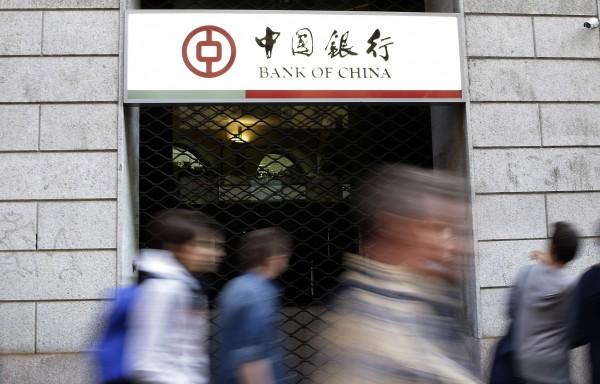 義大利檢方起訴包括中國銀行米蘭分行在內的297位龐大洗錢集團,大部分被涉嫌人是中國移民,共洗錢達45億歐元(美聯社)