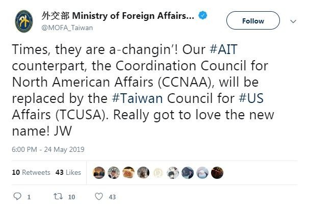 TECRO與Chinese Taipei