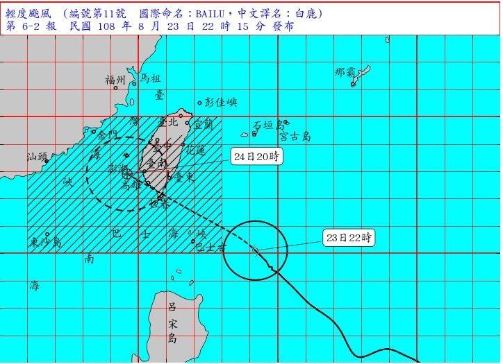 氣象局23日22時15分對白鹿颱風發布的最新動態。(擷取自中央氣象局)