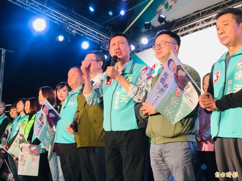 立委補選最後假日,民進黨三重立委補選候選人余天舉辦大型造勢晚會。(記者陳心瑜攝)