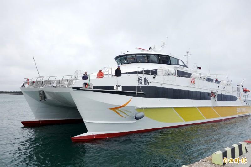 藍鵲輪明日將開航馬公至台中航線,澎湖藍色公路再添新航線。(記者劉禹慶攝)