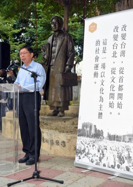 台北市長候選人柯文哲在蔣渭水公園發表短講。(記者王敏為攝)