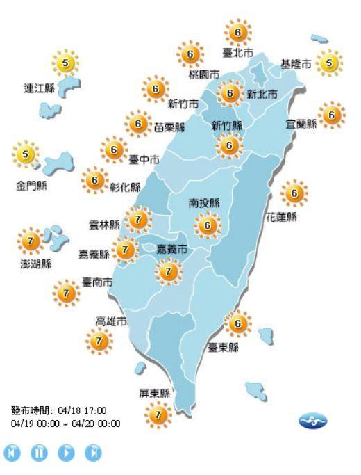紫外線方面,明天基隆市、連江及金門縣為中量級,其餘地區為高量級。(圖擷取自中央氣象局)