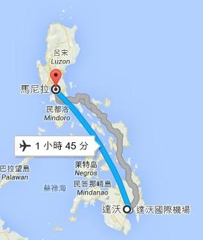搭機來往馬尼拉和達沃耗時約1小時45分。(圖擷自Google地圖)
