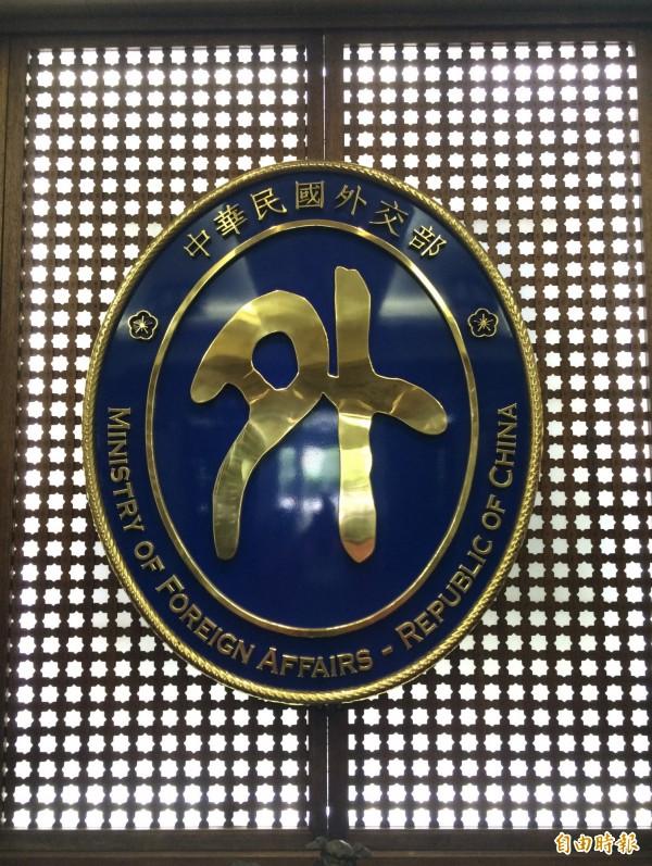 外交部今(27日)晚證實,我駐越南代表處及駐胡志明辦事處暫停受理「觀宏專案」越南籍旅客團的來台簽證申請案。(資料照)