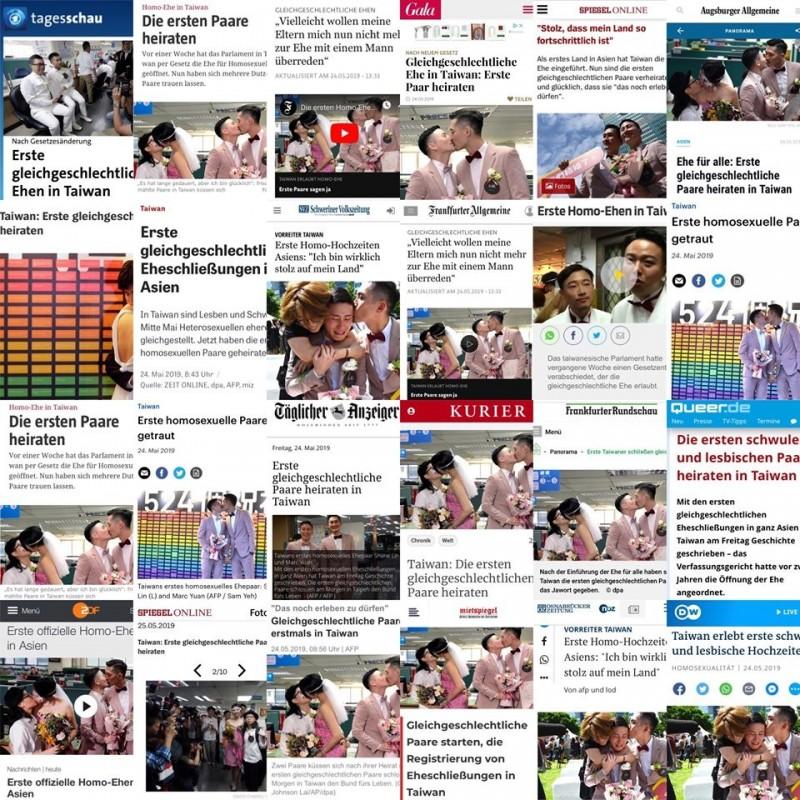 有臉書粉專整理出24間報導台灣開放同婚登記消息的德媒。(圖擷取自Taiwan in München@FB)