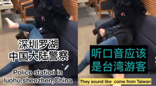 中國深圳1名員警被爆對疑似台灣女遊客施暴,用膝蓋跪壓脖子把女子壓制在沙發上。(圖擷取自影片)