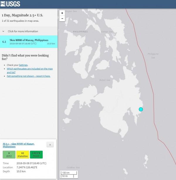 地震發生至今尚無嚴重災情傳出。(擷取自USGS)