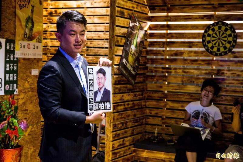 陳柏惟日前在政論節目中表示,最有可能監控韓國瑜的人選,夫人李佳芬也在其中。(資料照)