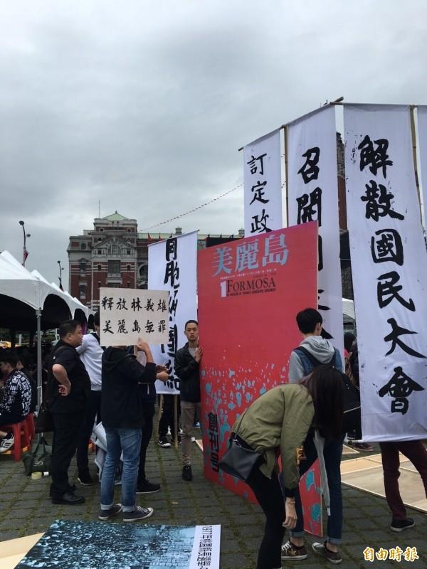 圖為表演團體正在為總統就職典禮進行彩排。(資料照,記者蘇芳禾攝)