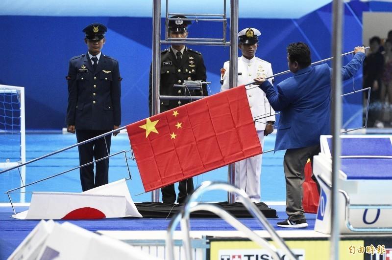 美國企業將台灣正名,放棄「中國台灣」稱號,稱呼台灣時,不再冠上中國。圖為印尼亞運。(資料照)