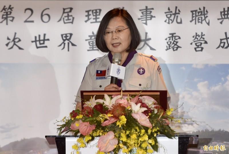 總統蔡英文今出席中華民國童軍總會第26屆理事長暨理監事就職典禮,強調她的成績單是要交給人民,不是交給特定的政黨和政治人物。(記者簡榮豐攝)