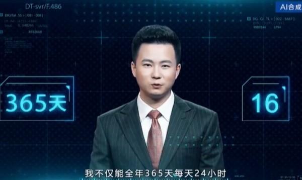 中國媒體與網路公司聯合推出全球第一個AI主播。(圖擷自微博)
