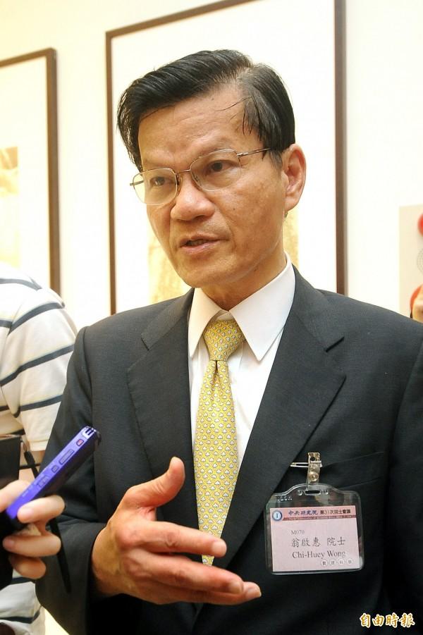 中研院長翁啟惠捲入浩鼎股票疑雲。(資料照,記者方賓照攝)