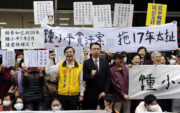 台北市議員候選人張榮法17日率眾前往高院抗議,要求法院儘速審理已延宕17年的鍾小平貪污案,並要求同為中正萬華選區的市議員候選人鍾小平退選。(記者叢昌瑾攝)