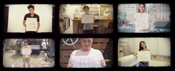 MV請來魏德聖、白歆惠、Janet與王大陸入鏡助陣。(截圖自MV)