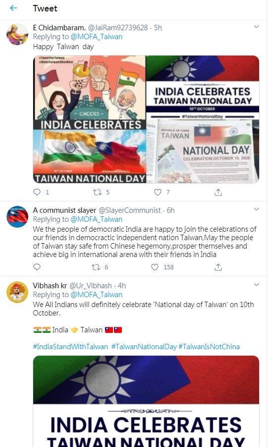 截至當日深夜,該推文已經獲得1萬多讚與數千次轉貼,而點開名單,可發現其中非常多的轉貼者為印度網友,這些網友也紛紛po文表示「我們民主的印度人非常高興能參加民主獨立國家台灣朋友們的慶祝活動」、「我們所有印度人一定會在10月10日慶祝台灣國慶日」。(擷取自推特)