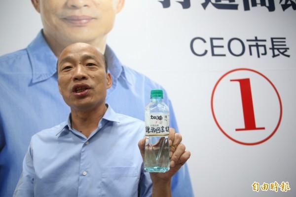 國民黨高雄市長候選人韓國瑜言論經常引來爭議。(資料照)