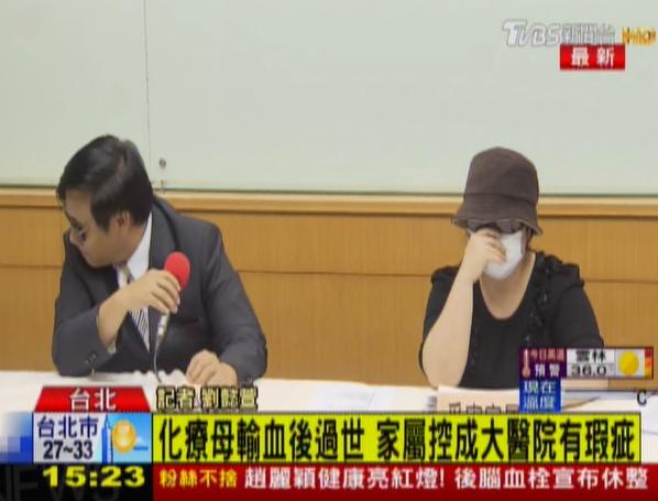 家屬質疑成大醫院有瑕疵。(圖擷自TVBS新聞)