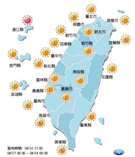 紫外線方面,明天僅連江縣達過量級,其他縣市均為高量級,建議民眾外出做好防曬措施。(圖擷取自中央氣象局)