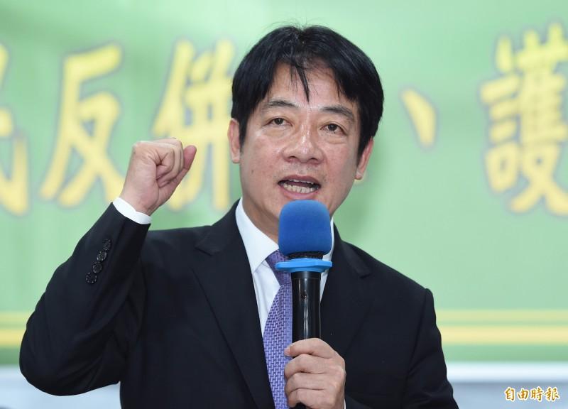 賴清德說,台灣是民主國家,總統要為人民服務,不該有皇帝威權心態,妻子不是後宮,是作夥守護台灣的重要夥伴。(資料照)