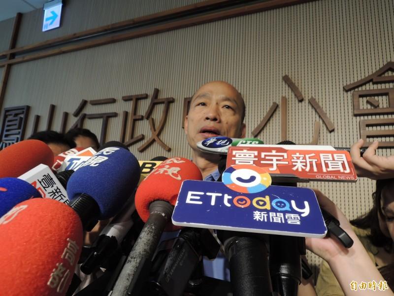 高雄市長韓國今解釋4500萬餘元存款中,約2600萬元是「選票補助款」,其餘為李佳芬的財產。(記者王榮祥攝)