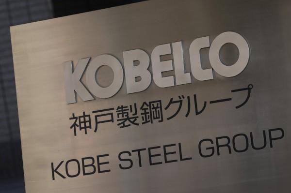 日本神戶製鋼等多家企業今年爆發數據造假醜聞,重創「日本製造」的信譽。(彭博)
