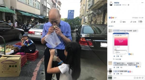 照片被眼尖網友發現,其實是今年9月2日韓國瑜PO在個人臉書專頁的舊照,而照片中的小女孩,則是韓國瑜的姪女,遭網友懷疑造假。(圖擷取自Facebook)