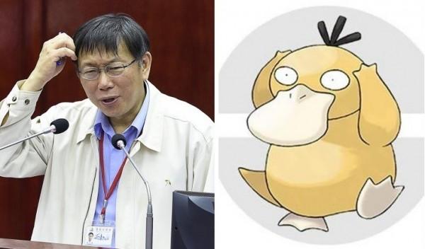 有網友認為台北市長柯文哲和遊戲中的怪物「可達鴨」相當神似。柯文哲今天被問到這件事時,他大笑否認。(本報合成圖)