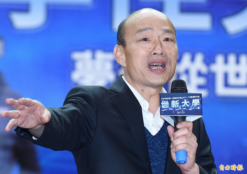 高雄市長韓國瑜1日受邀到世新大學演講,對學生分享自己從政經歷時,自爆自己17年前當立委時「花天酒地、美酒不斷」。(資料照,記者廖振輝攝)