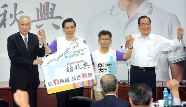 國民黨8日舉行中常會,邀請高雄市長參選人楊秋興(右二)出席報告參選政見,主席馬英九(左二)帶頭拉抬楊秋興聲勢。(記者方賓照攝)
