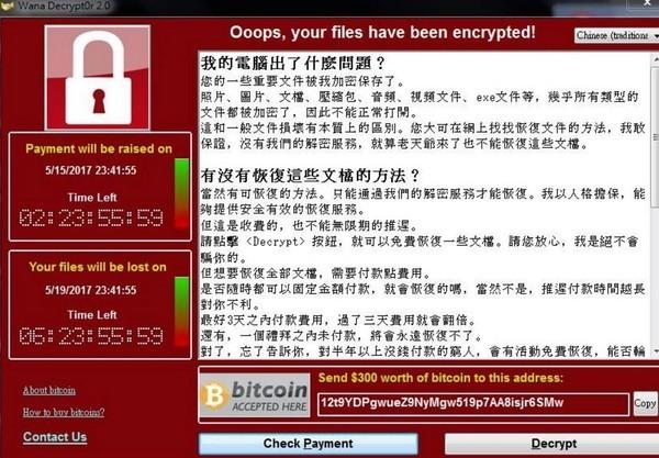 繁體中文版的病毒勒索信。(圖擷取自臉書)