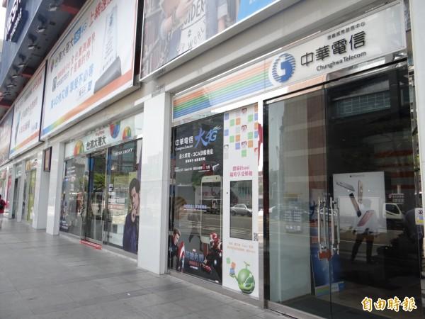 中華電信前10月每股獲利3.83元