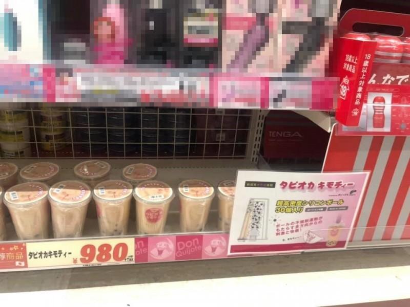 有香港女網友在日本雜貨店發現一款「珍奶觸感」的飛機杯。(圖由讀者授權使用)