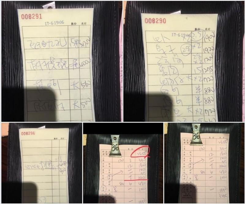 有網友指控某台北餐廳把日本客當盤子,兩條魚竟要4000元,還有2瓶礦泉水居然要1000元,最後結帳要價35920元!(圖擷取自臉書「爆怨公社」)