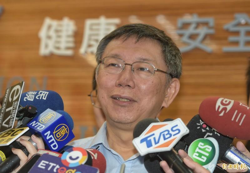 高雄市長韓國瑜將出席6月1日在台北市凱達格蘭大道上的「決戰2020,贏回台灣」誓師大會。目前在日本訪問的柯文哲聽到此事嚇傻張大嘴巴、瞪大眼睛,還不斷問媒體「真的假的?」(資料照)