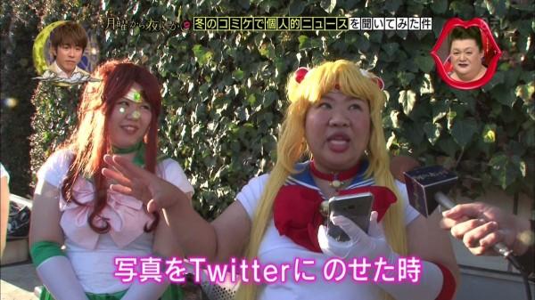 月光仙子說,現在社會上的男性毫無元氣,所以她把自己的cosplay照片發到推特上。(圖擷自モカ☆マターリ@mocha_matari推特)