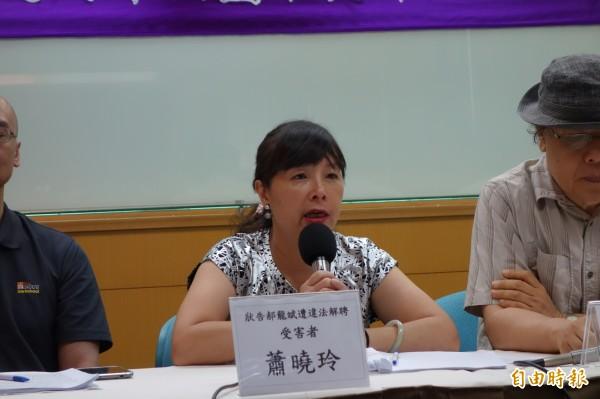 前中山國中教師蕭曉玲7年前因為反對郝市府「一綱一本」政策,遭校方依行為不檢等8大不適任指控解聘。(資料照,記者吳柏軒攝)