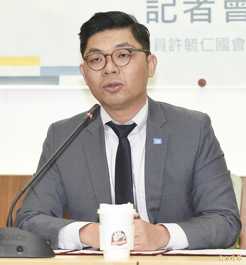 國民黨立委許毓仁。(資料照)