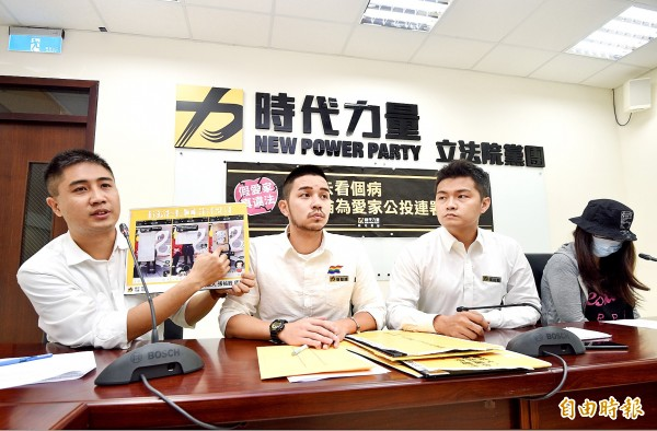 New Power Party (NPP) spokesman Lee Chao-li, left, is joined by NPP New Taipei City councilor candidates Tang Sheng-chie, second left, and Chang Yu-chuan, second right, and a former employee of a Chinese medicine clinic, at a news conference in Taipei yesterday. Photo: Peter Lo, Taipei Times