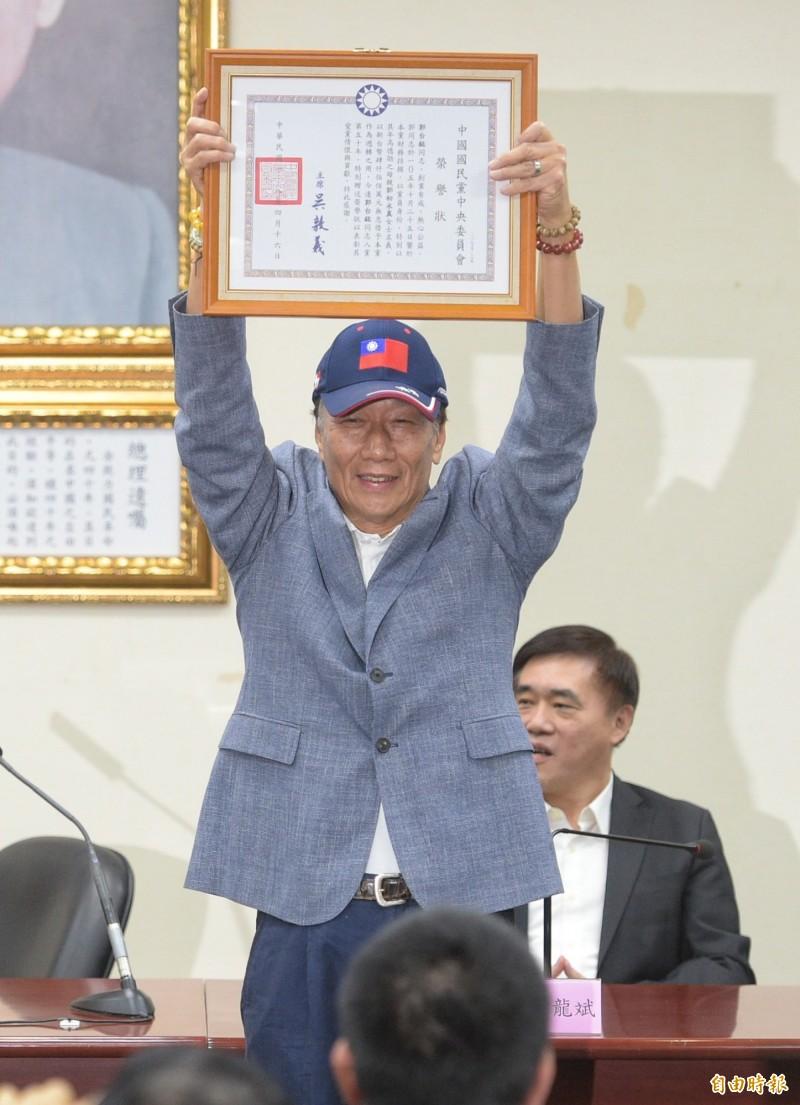 鴻海董事長郭台銘宣布會參加國民黨總統初選。(資料照)