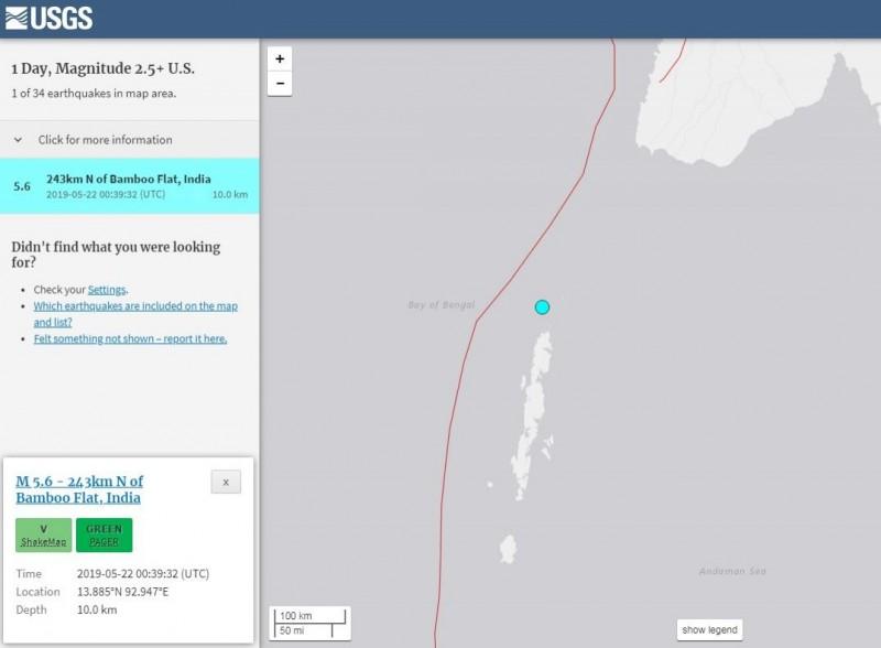 印度安達曼群島近海今天上午發生芮氏規模5.6強震。(擷取自USGS)