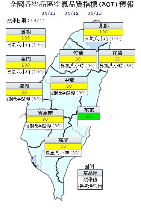 空氣品質方面,花東為「良好」等級;北部、竹苗、中部、雲嘉南、高屏、宜蘭和離島為「普通」等級。(圖擷取自行政院環保署)