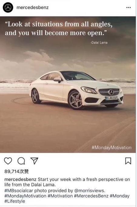 德國汽車大廠賓士6日為其官方Instagram上的貼文引用西藏精神領袖達賴喇嘛的話,向中國致歉。這則貼文已被刪除。(資料照,圖擷自賓士官方IG)